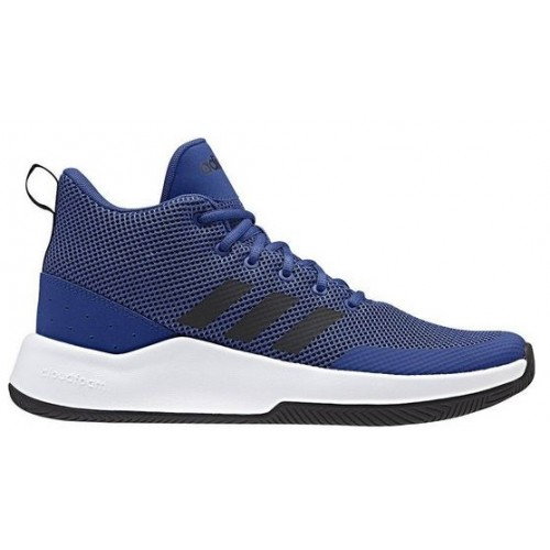 Adidas Speed End 2 End BB7019